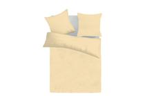 Спално бельо комплекти » Спален комплект Dilios Едноцветен Св. Жълто