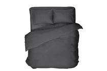 Спално бельо комплекти » Спален комплект Dilios Едноцветен Тъмно Сиво