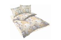 Спално бельо комплекти » Спален комплект Dilios Ретро Бежово 2