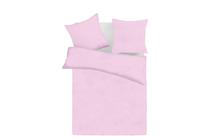 Спално бельо комплекти » Спален комплект Dilios Едноцветен Св. Лилаво