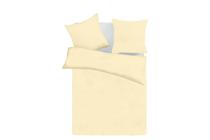 Спално бельо комплекти » Спален комплект Dilios Едноцветен Св. Екрю