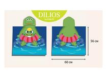 Детски хавлиени изделия » Детско плажно пончо Dilios Жабка