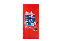 Плажни кърпи » Плажна кърпа Dilios Мини Селфи